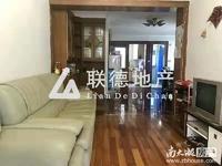 市中心仪凤桥多层4楼 2房2厅 家具家电齐 1800每月15268243753