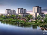 低于市场价的好房源,需要海伦湾新房的联系我!