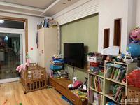中大.绿色家园 车库上1楼 2室2厅 带租定的汽车位