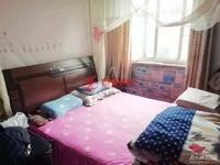 93580 仁皇山 好学区 良装 二室二厅 五年外唯一