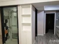 出租劲嘉 奥园壹号1室1厅1卫41平米1800元/月住宅