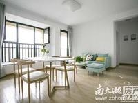 赞成名仕府10楼,2室1厅,精装修,2900/月,13738240260