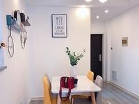 出租金色水岸25楼,66平方,二室,现代精装,家电齐全--13905728621