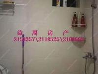 天元颐城 7/27楼 90平 2室2厅 精装 家电齐 3500/月