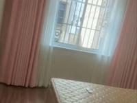 出租凤凰二村2室1厅1卫62平米2100元/月住宅