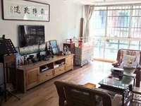 好房出售美欣家园车库上1楼90平,2室2厅,居家精装,车库12平,满2年,边套