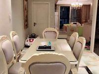房东真实价格238万,满2年,精装修,东边套,采光很好