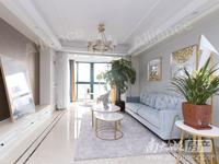 星海名城8楼,小高层138.15平,精装修,209.8万 可协商