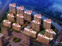 绿城系列,太湖明月府单价一万起住宅,86方小三房 ,90多万买三房高铁站旁