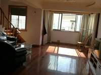 397潜庄公寓5楼顶带,100平 50平,4室3厅2卫家电家具齐全3000元/月