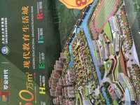 岁金时代3楼87平,2室2厅,毛培已交房,东边套,73.6万,房产证齐全。