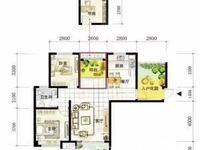 首创悦府 3室2厅1卫 户型方正 南北通透 性价比高!