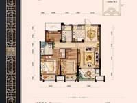 最新房源推荐-高层95-117平,洋115-135,排屋163-180平免中介费