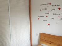大东家园1楼精装2室1厅2台空调另外家电家具齐全