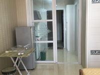 出售:景鸿铭城,31楼,精装修,满两年,目前出租中