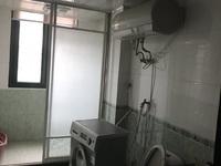 出租 福田家园 三室两厅 精装修 家电齐全 拎包入住 万达旁边 出行方便