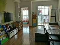 幸福里小区17楼 3室2厅标准户型 3开间朝南满2年