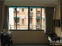 市中心 达昌新村 户型1室1厅1卫 精装修单身公寓 中装 租价1700元
