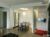 星汇半岛二室二厅精装修房子出租