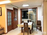 出售龙庭小区3室2厅2卫139平米202万住宅