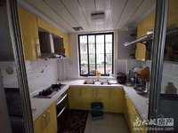 米兰花园3室2厅带独立车库10平总价带汽车库28平满2年报价175万实惠