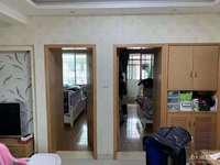 墙豪里2室精装修五中学期房家电齐全,挂户口不错实惠