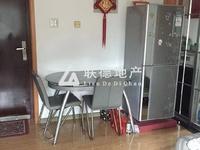 东湖家园车库上1楼阳光佳户型方正精装带家电便宜出售无二税13511236110