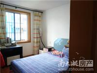 稀缺房源-新华苑良装-三室二厅双阳台-户型方正得房率高