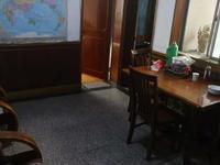 凤凰二村 2室1厅 5楼 良装 2年内税可协商