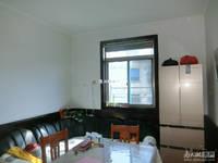 南园小区 3室1厅 4楼 良装 满2年 标准户型 两室朝南 明厨明卫