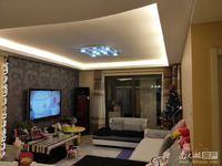 西西那堤 3室2厅2卫 精装修 阳光无遮挡 满2年
