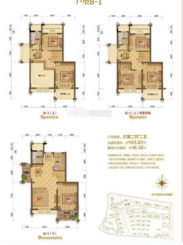 西边套,跃层户型,产证142方,四室两厅两卫,客厅挑空,报价250万