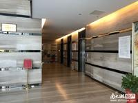 出租湖州苏宁生活广场 200平米10000元/月写字楼
