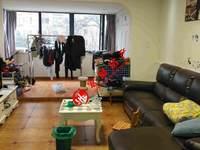 江南华苑精装修二室二厅明厨卫带大露台拎包入住