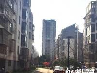出售三合家园3室2厅1卫100平米75万住宅