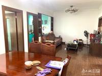 出售湖东南区2室2厅个人一手房 79.7平方米