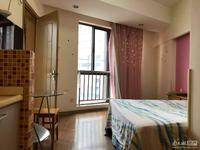 拇指大厦 单身公寓 20楼 面积:42平米 1室1卫1厅 装修良好