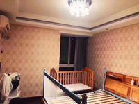 出售:在水一方,多层4楼,精装修,3室2厅2卫,满五唯一,爱山五中双学区