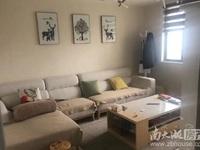 上湖城88平,26楼,南北通透户型,精装修,报价113万,楼层佳位置好