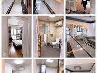出售:天元颐城,25楼,3室2厅1卫,豪华装修,拎包入住,满两年
