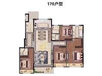 蓝光雍景园170平超大平层4室精装交付免中介费可享受团购价买到就赚