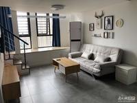 翰林世家单身公寓 精装修 设施齐全