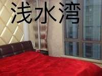 出售,浅水湾22楼,边套,164平,四室两厅两卫,豪华装,满2年,246万