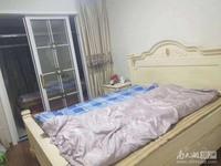 出售骏明国际3室2厅2卫140平米230万住宅