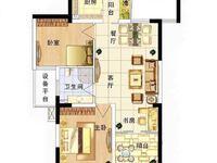 天元颐城 中间楼层 全新毛坯 带地下储藏室