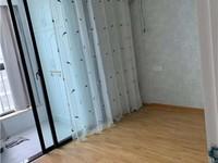 星汇半岛 16/18F 65平方 价2500/月 两室一厅
