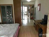 出租清丽家园1室1厅1卫55平米2000元/月住宅