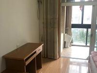 清丽家园1室1厅1卫精装家具家电齐全55平1900元