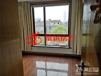 华海园3楼114平良装三室价148万楼层好采光好