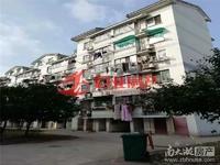 紫云花园4楼91.6平良装二室二厅租金2600/月